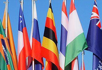 Medzinárodná spolupráca